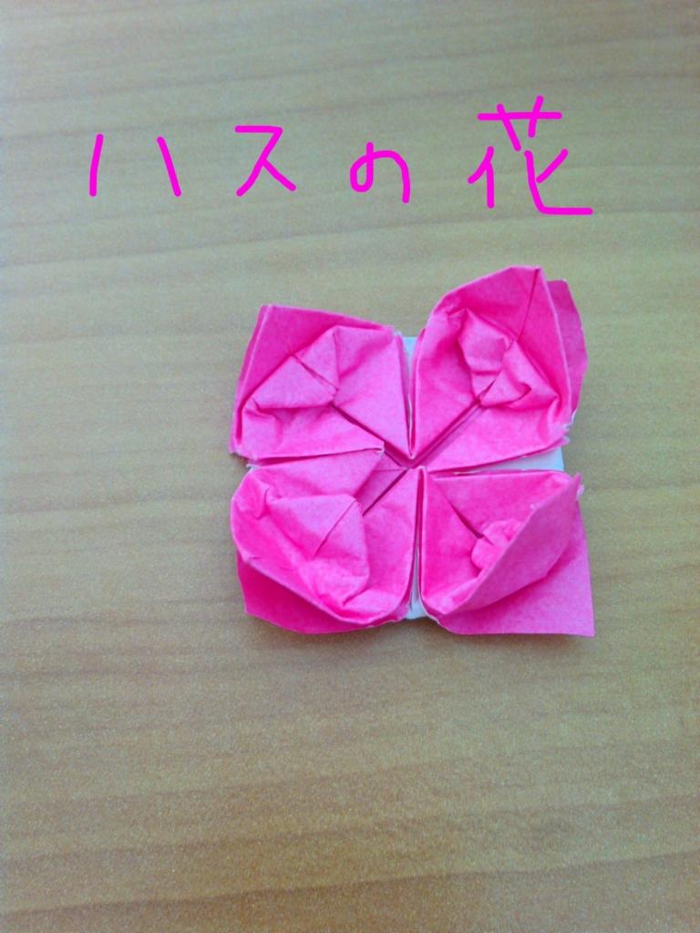 f:id:yukiusagiv:20170219180453j:plain