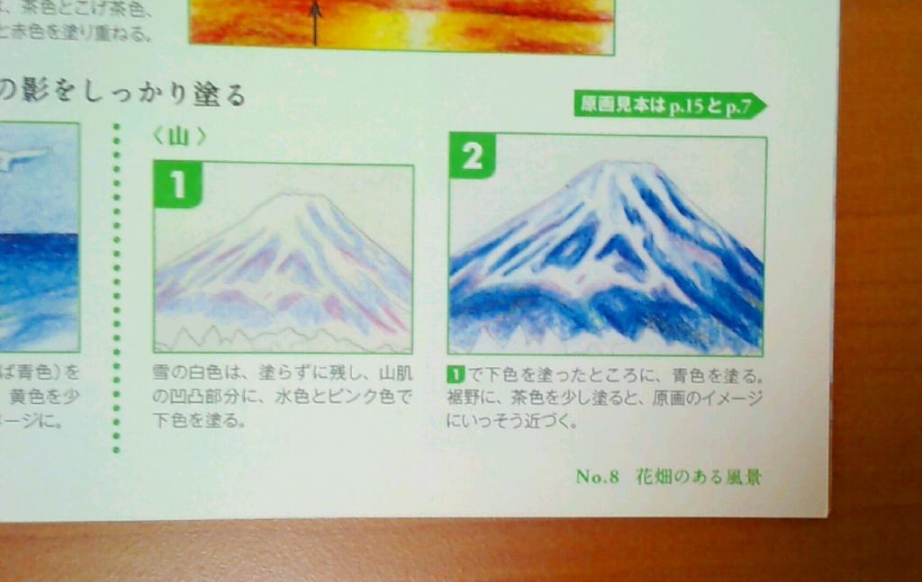 f:id:yukiusagiv:20170517224906j:plain