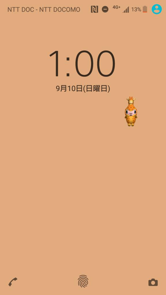 f:id:yukiusagiv:20170910234142p:plain