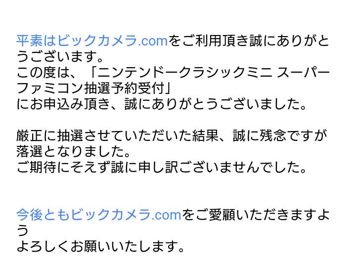 f:id:yukiusagiv:20170922235001p:plain