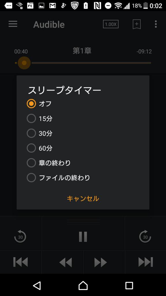 f:id:yukiusagiv:20170928000543p:plain