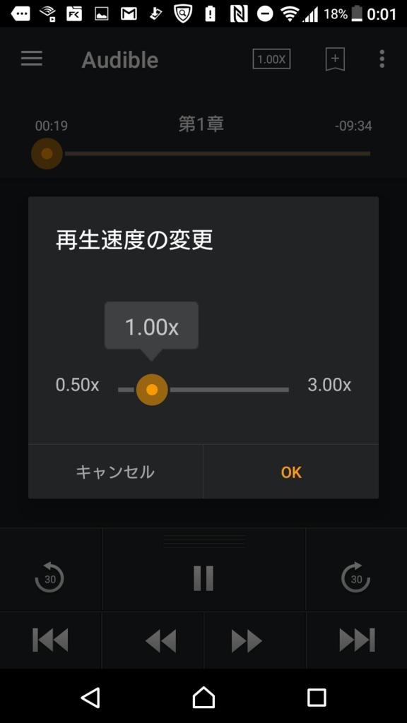 f:id:yukiusagiv:20170928000602p:plain