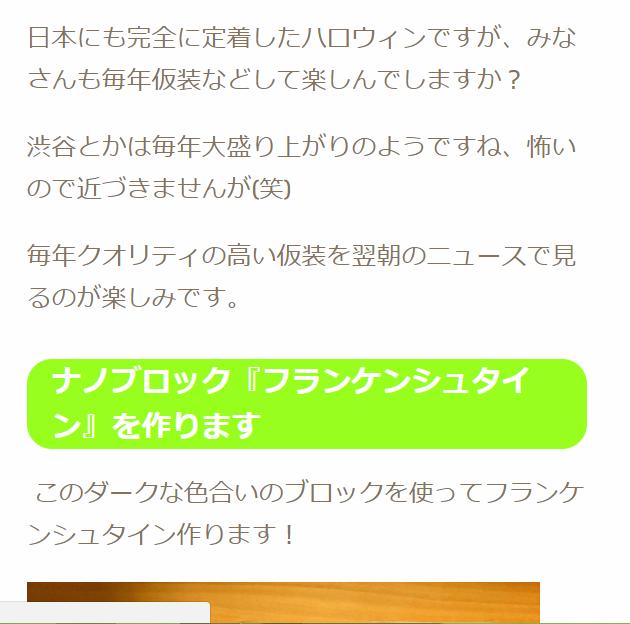 f:id:yukiusagiv:20180819161548p:plain