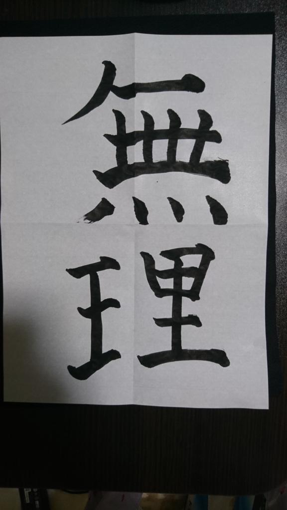 f:id:yukiusagiv:20190109020624p:plain