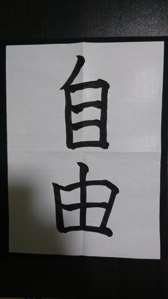 f:id:yukiusagiv:20190109020910p:plain