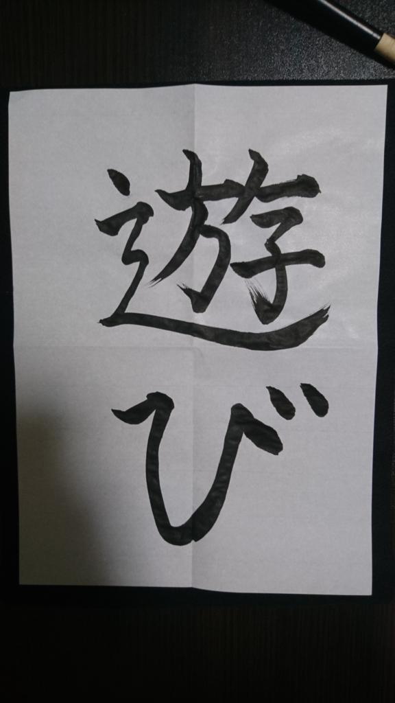 f:id:yukiusagiv:20190109021014p:plain