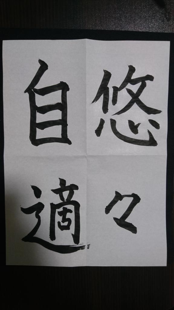 f:id:yukiusagiv:20190109021958p:plain