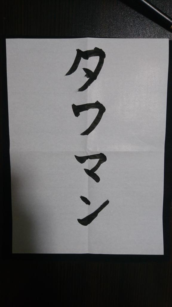 f:id:yukiusagiv:20190109022201p:plain