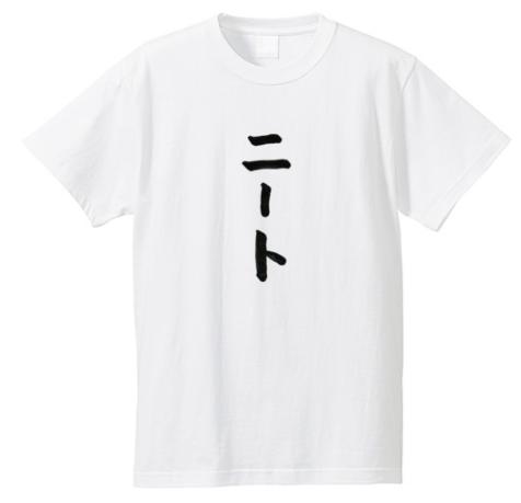 f:id:yukiusagiv:20190109023937p:plain