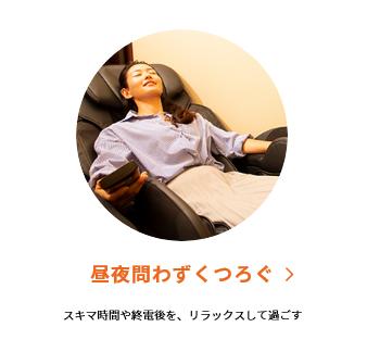 f:id:yukiusagiv:20190224162432p:plain