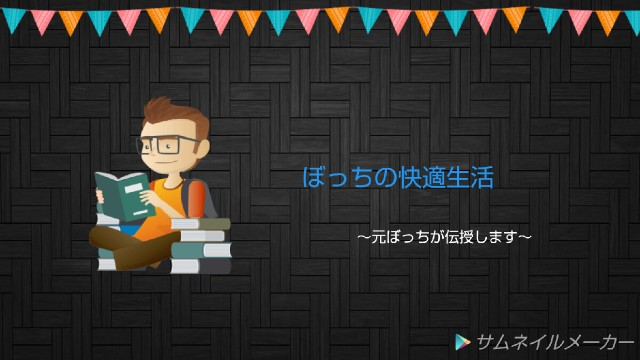 f:id:yukiusakun:20180706000037j:image