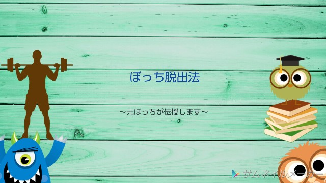 f:id:yukiusakun:20180706001929j:image