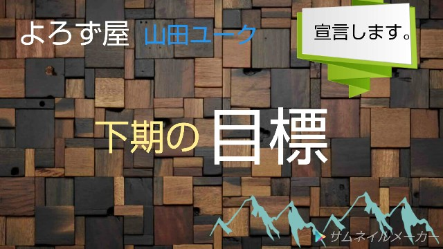 f:id:yukiusakun:20180706020830j:image