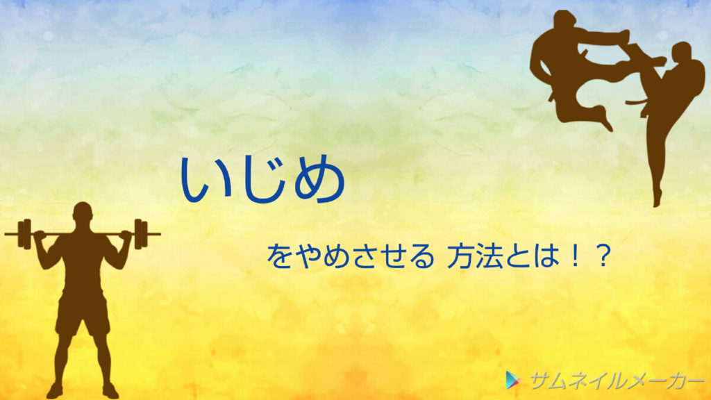 f:id:yukiusakun:20180706181122p:plain