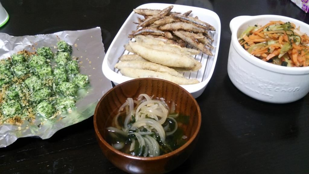 f:id:yukiwakayuki:20170407214251j:plain