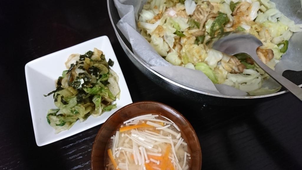 f:id:yukiwakayuki:20170826212519j:plain