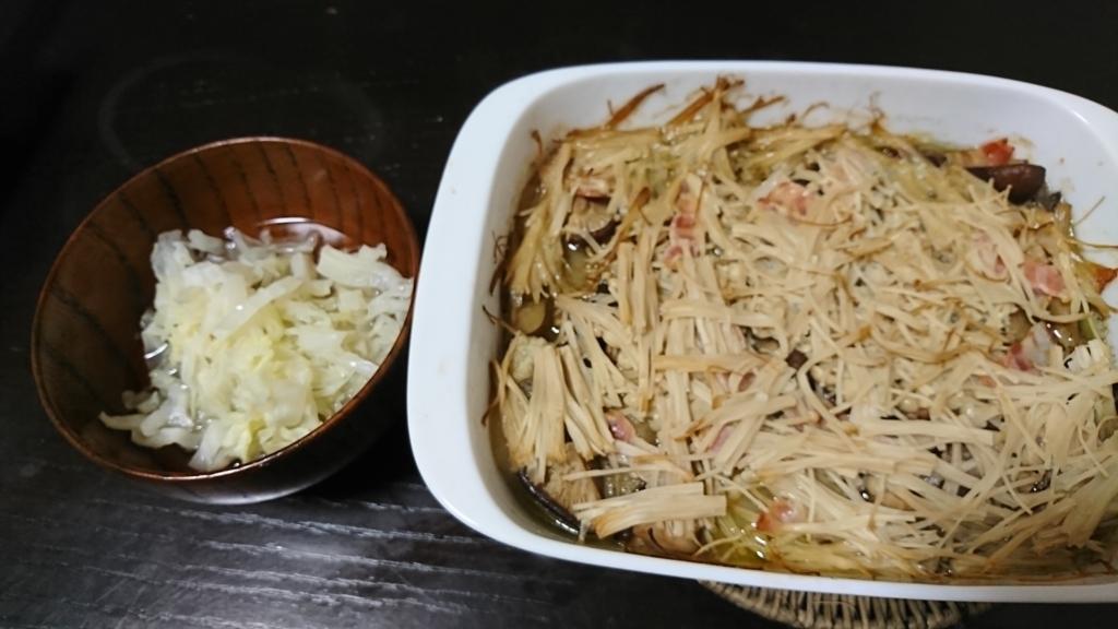 f:id:yukiwakayuki:20171110230101j:plain