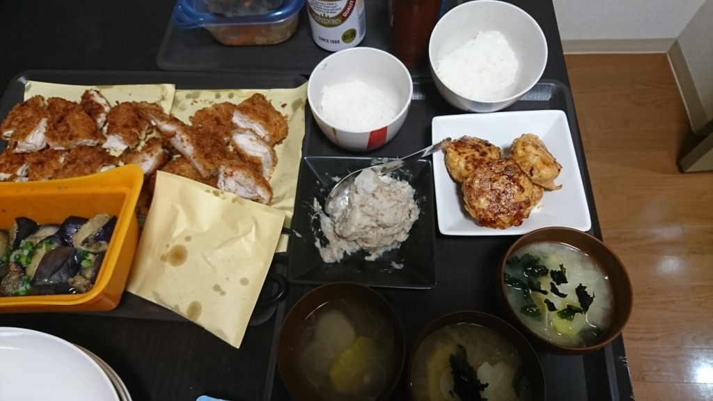 f:id:yukiwakayuki:20180429201434j:plain
