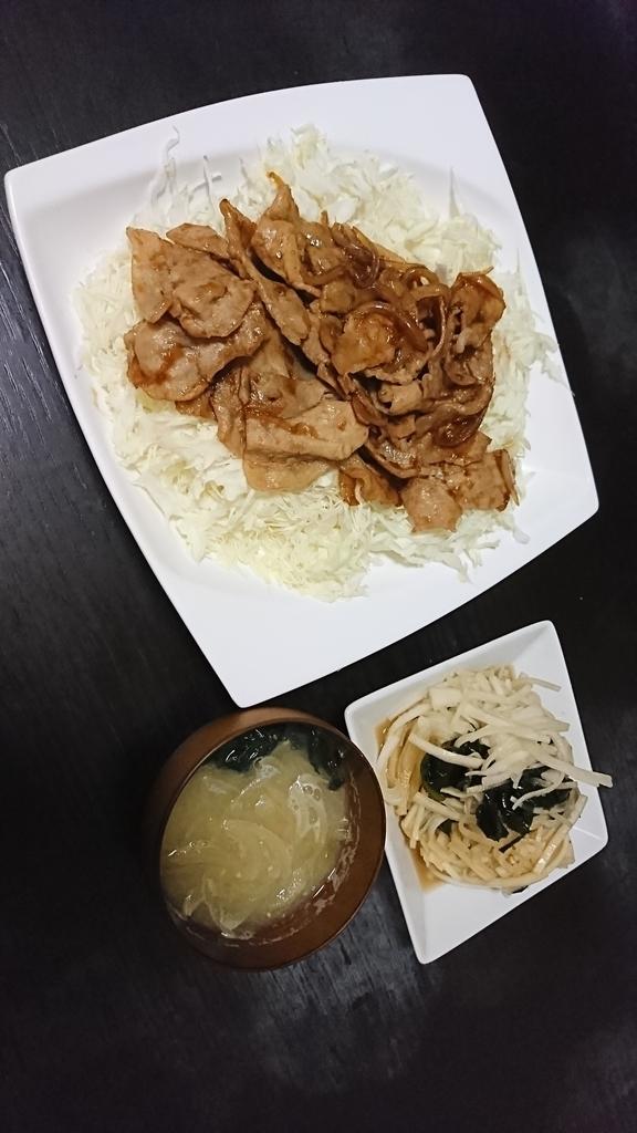 f:id:yukiwakayuki:20181005104400j:plain