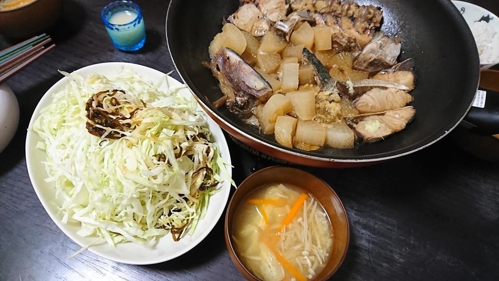 f:id:yukiwakayuki:20181021211537j:plain