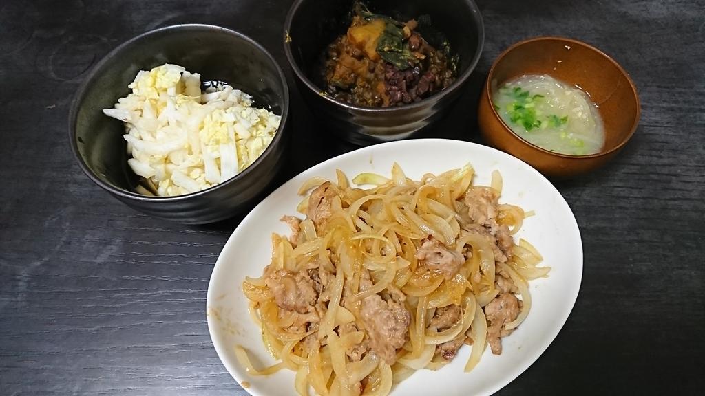 f:id:yukiwakayuki:20181223153517j:plain