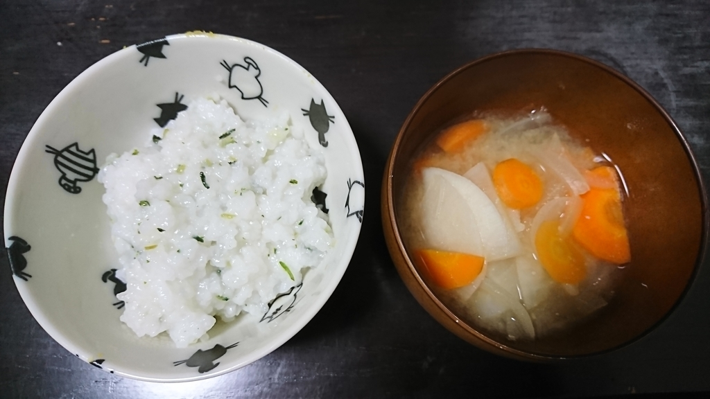 f:id:yukiwakayuki:20190108221329j:plain