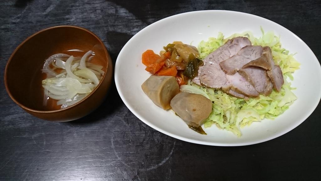 f:id:yukiwakayuki:20190128215045j:plain