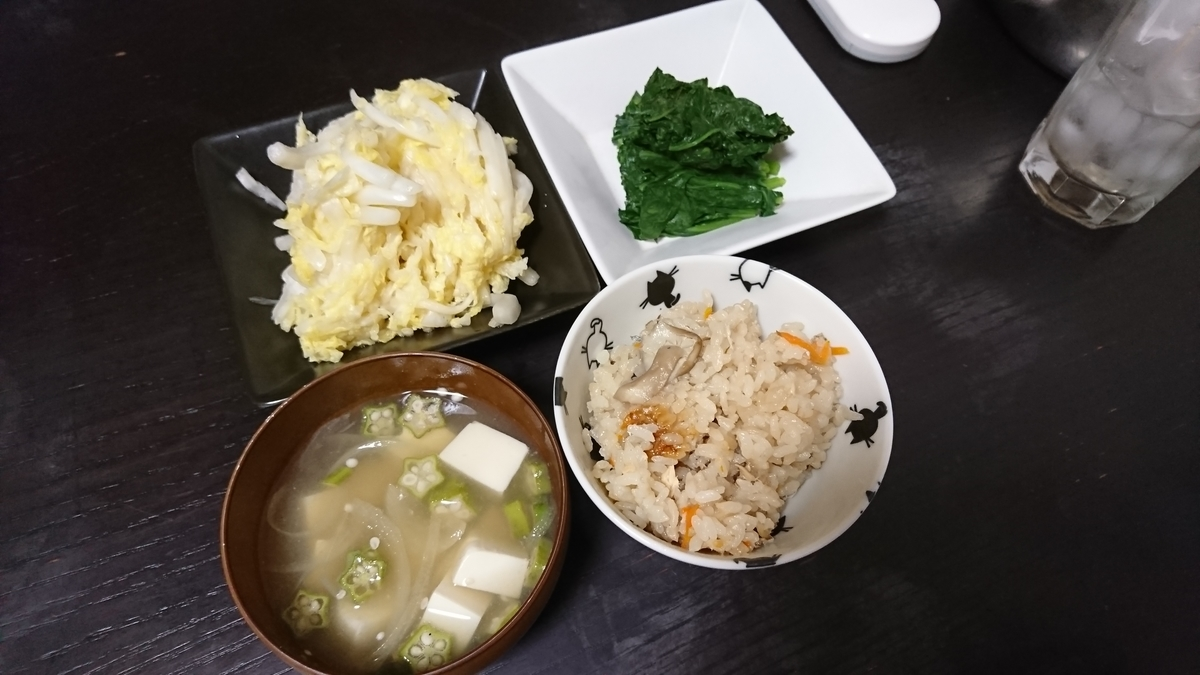 f:id:yukiwakayuki:20190708202634j:plain