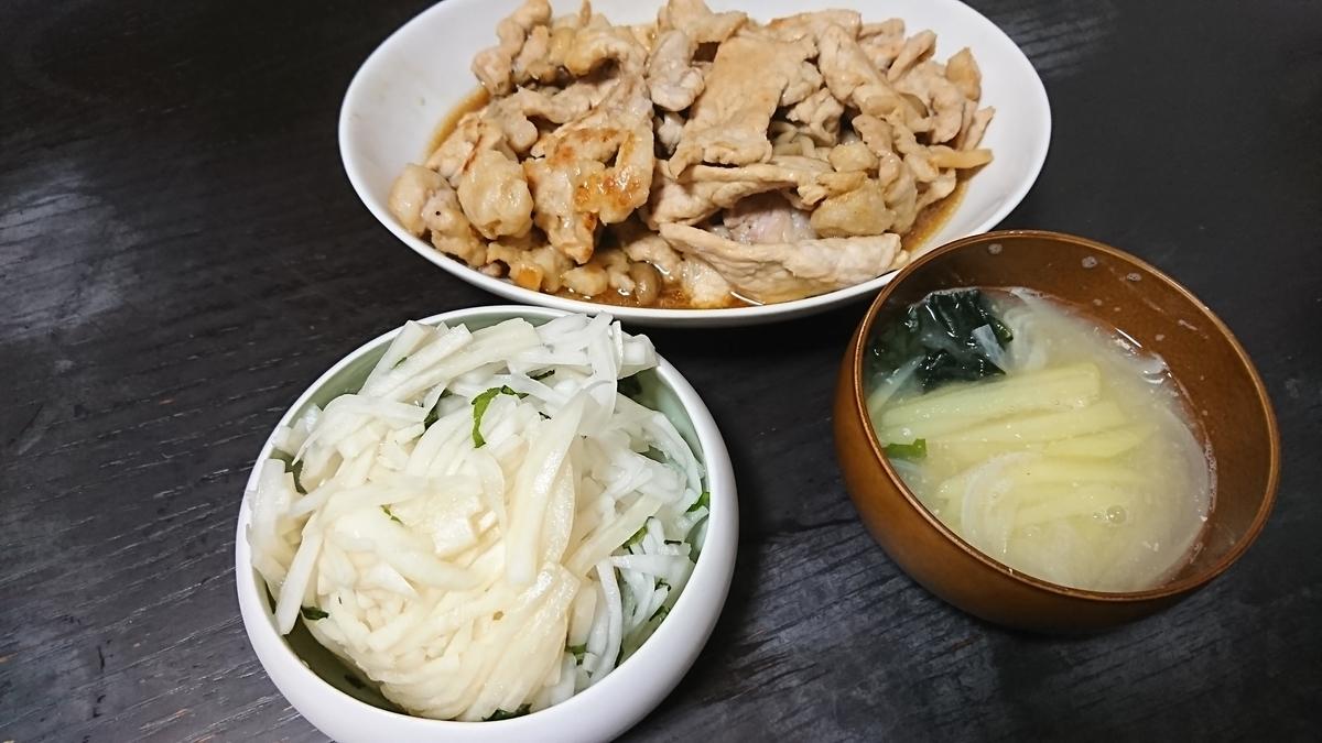 f:id:yukiwakayuki:20190912202823j:plain