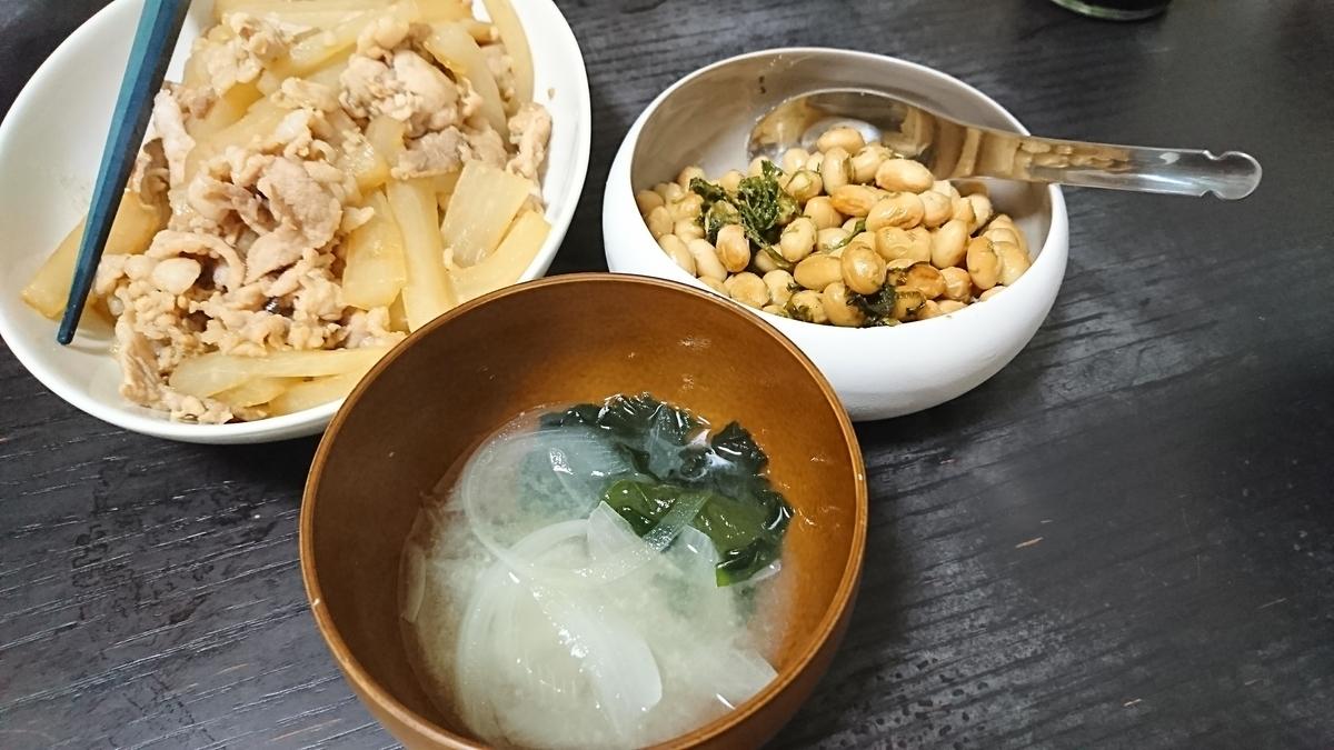f:id:yukiwakayuki:20190923121133j:plain