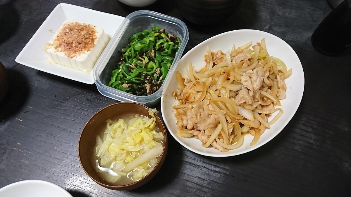 f:id:yukiwakayuki:20191027181704j:plain