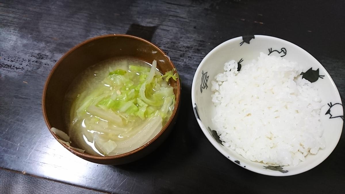 f:id:yukiwakayuki:20191111202653j:plain