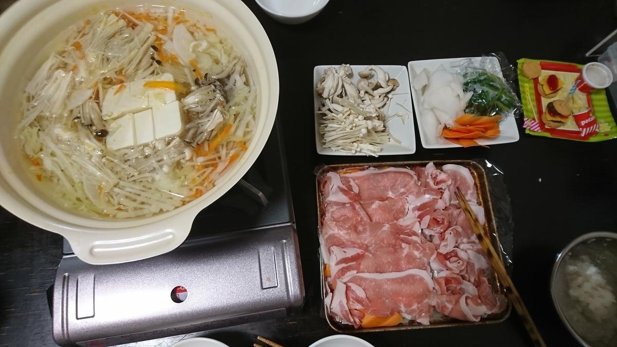f:id:yukiwakayuki:20210410192053j:plain
