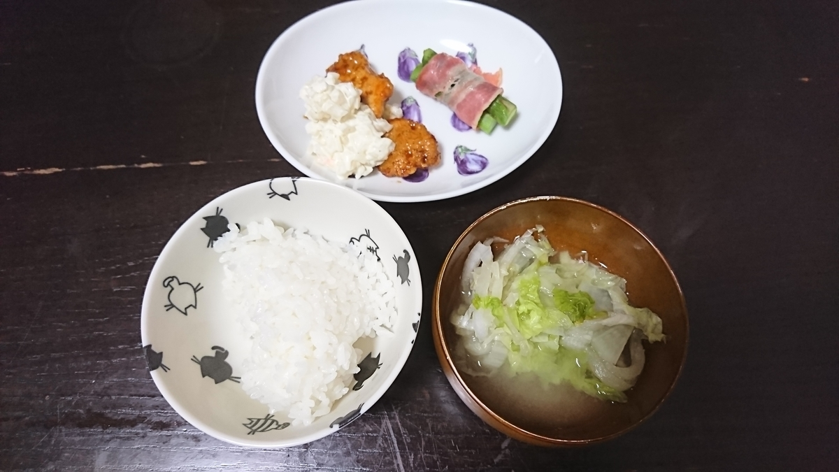 f:id:yukiwakayuki:20210414090800j:plain