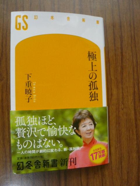 f:id:yukiwarisou_0222:20180611172943j:image:w360