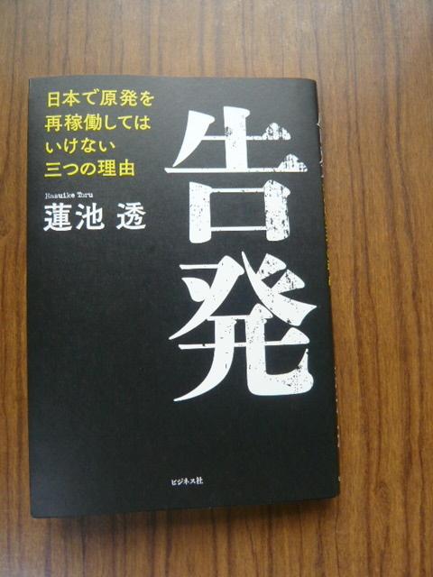 f:id:yukiwarisou_0222:20180901143251j:image:w360