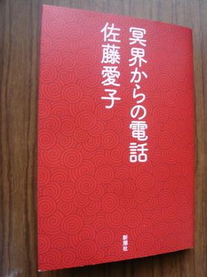 f:id:yukiwarisou_0222:20190111144348j:plain