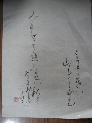 f:id:yukiwarisou_0222:20190122164235j:plain