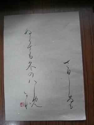 f:id:yukiwarisou_0222:20190122164313j:plain