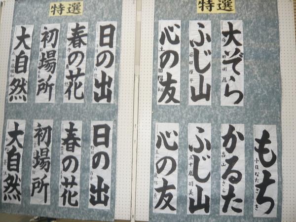 f:id:yukiwarisou_0222:20190219141633j:plain