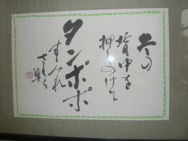 f:id:yukiwarisou_0222:20190219141915j:plain