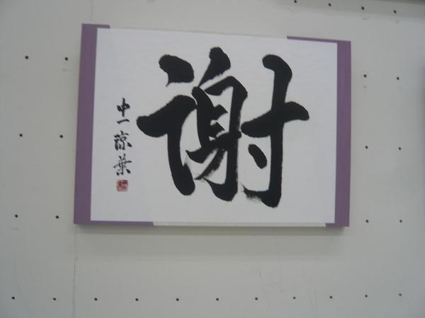 f:id:yukiwarisou_0222:20190303125726j:plain