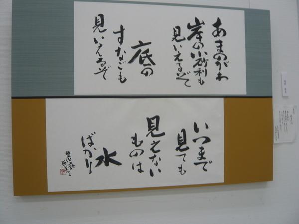 f:id:yukiwarisou_0222:20190303130518j:plain