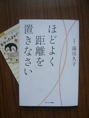 f:id:yukiwarisou_0222:20191002144000j:plain