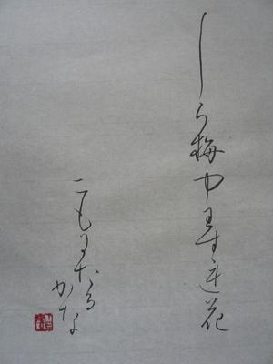 f:id:yukiwarisou_0222:20200527152817j:plain