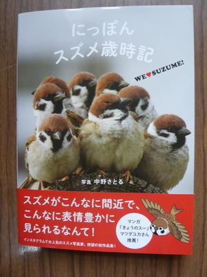 f:id:yukiwarisou_0222:20200531125509j:plain