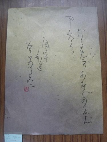 f:id:yukiwarisou_0222:20210329154753j:plain