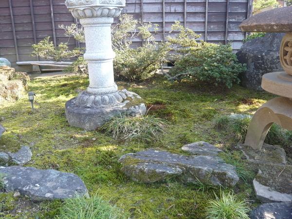 f:id:yukiwarisou_0222:20210419172033j:plain