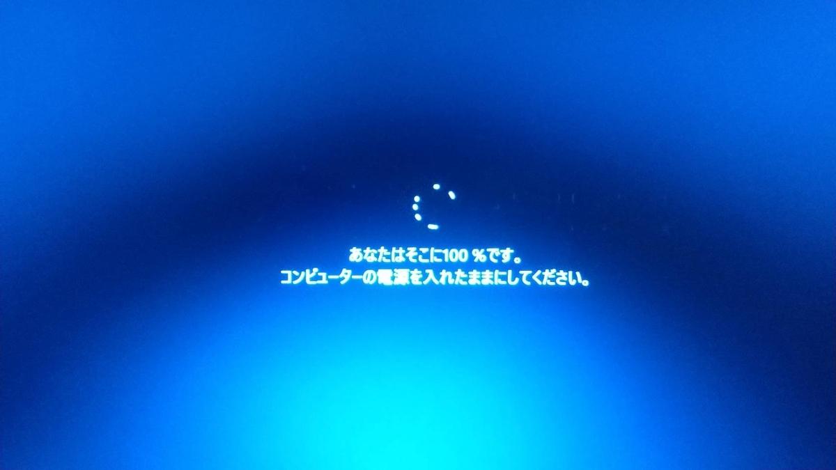 f:id:yukiwithfulloptions:20211015211409j:plain