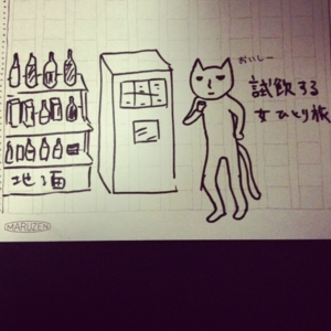 f:id:yukix03:20120819020716j:image